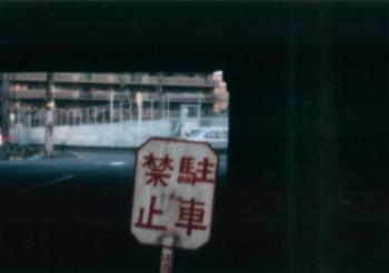 20031223_8.jpg