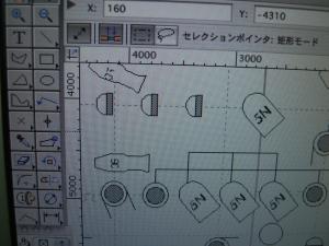 CIMG1229.jpg