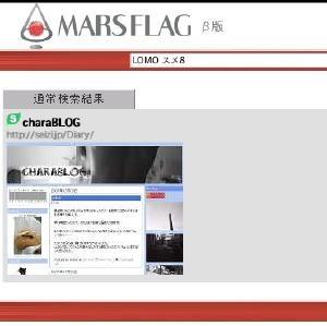 MarsFlag.jpg