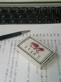 VFSH0012.jpg