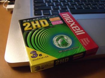 CIMG2992.jpg