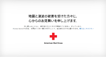 appleredcross.jpg